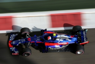 Fotos GP Abu Dhabi F1 2018 Foto 67