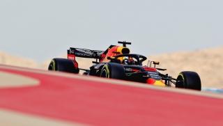 Fotos GP Bahréin F1 2018 Foto 16