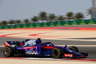 Fotos GP Bahréin F1 2018 Foto 17