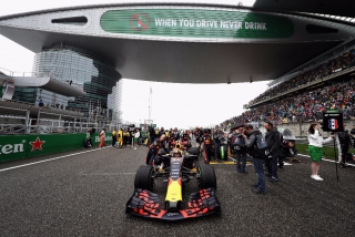 Fotos GP China F1 2017 Foto 93