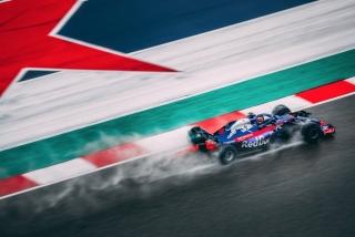 Fotos GP Estados Unidos F1 2018 Foto 29