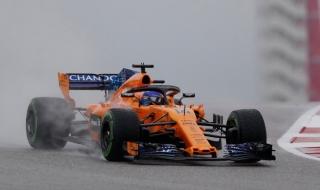 Fotos GP Estados Unidos F1 2018 Foto 48
