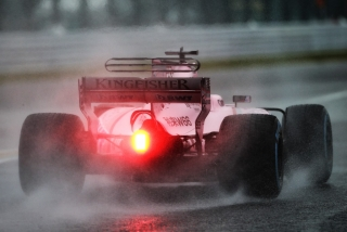 Fotos GP Japón F1 2017 Foto 24