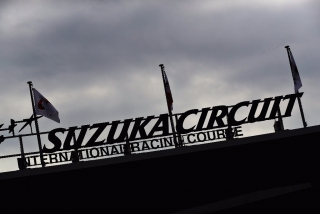 Fotos GP Japón F1 2017 Foto 56