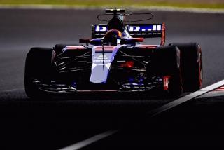 Fotos GP Japón F1 2017 Foto 57