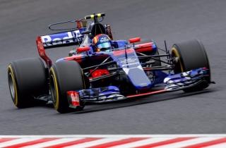 Fotos GP Japón F1 2017 Foto 59
