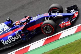 Fotos GP Japón F1 2017 Foto 61