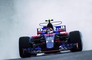 Fotos GP Japón F1 2017 Foto 63