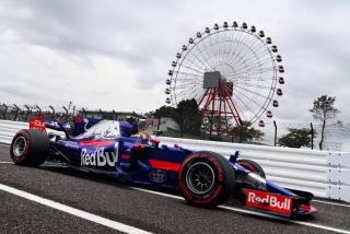 Fotos GP Japón F1 2017 Foto 66