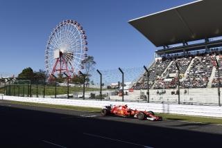 Fotos GP Japón F1 2017 Foto 103