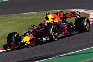 Fotos GP Japón F1 2017 Foto 112