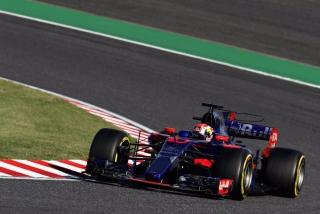 Fotos GP Japón F1 2017 Foto 115