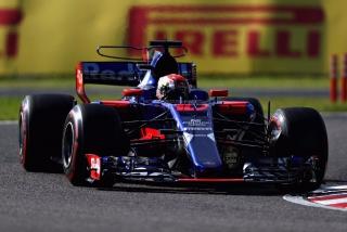 Fotos GP Japón F1 2017 Foto 120