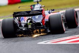 Fotos GP Japón F1 2017 Foto 123