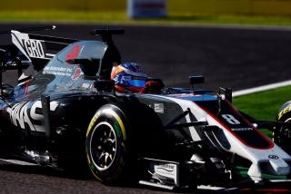 Fotos GP Japón F1 2017 Foto 126