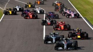 Fotos GP Japón F1 2018 Foto 12