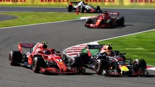 Fotos GP Japón F1 2018 Foto 13
