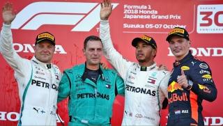 Fotos GP Japón F1 2018 Foto 17