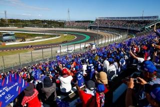 Fotos GP Japón F1 2018 Foto 46