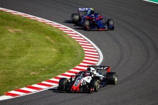 Fotos GP Japón F1 2018 Foto 57