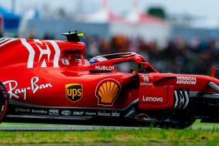 Fotos GP Japón F1 2018 Foto 66