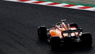 Fotos GP Japón F1 2018 Foto 70
