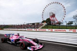 Fotos GP Japón F1 2018 Foto 78