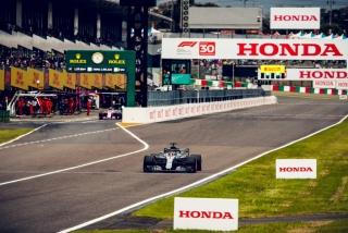 Fotos GP Japón F1 2018 Foto 80