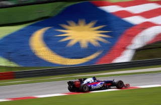Fotos GP Malasia F1 2017 Foto 64