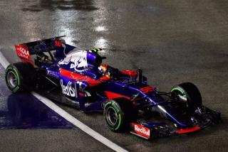 Fotos GP Singapur F1 2017 Foto 105
