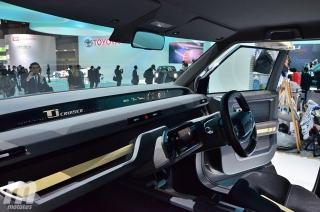Fotos Salón de Tokio 2017 – Concept Cars Foto 128