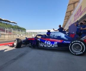 Fotos test F1 Hungría 2018 Foto 8