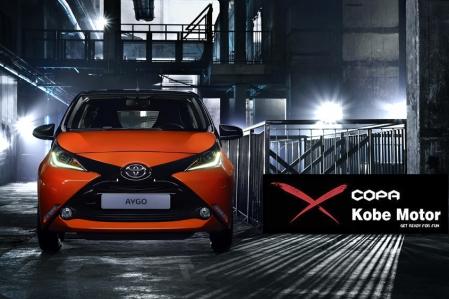 El nuevo Toyota Aygo disputará la Copa Kobe Motor del CERT