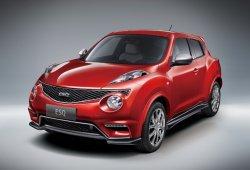 Infiniti ESQ, un Nissan Juke en exclusiva para China