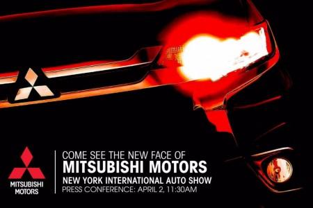 El Mitsubishi Outlander 2016 será desvelado en Nueva York