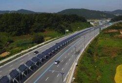Corea del Sur presume de su gran y ecológico carril bici