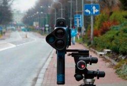 La pistola radar ya está operativa en el País Vasco
