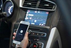 DS 4 2016, más conectividad gracias a su compatibilidad con Apple CarPlay