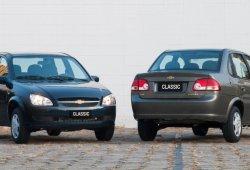 Argentina - Septiembre 2015: El renacer del Chevrolet Classic