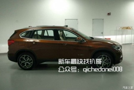 El BMW X1 de batalla extendida para China filtra su aspecto final