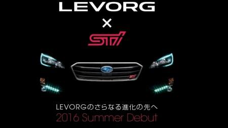 El Subaru Levorg STi de producción se volverá realidad este verano