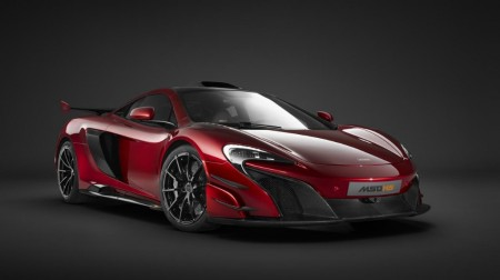 McLaren MSO HS, 688 CV muy especiales con producción limitada a 25 unidades