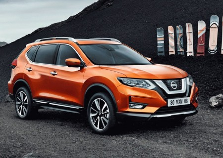 No hagas planes para el fin de semana sin contar con el Nissan X-Trail...
