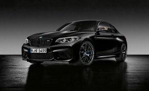 BMW M2 Coupé Edition Black Shadow: solo 10 unidades llegarán a España