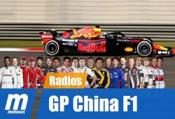 [Vídeo] La radio de los pilotos en el GP de China de F1 2018