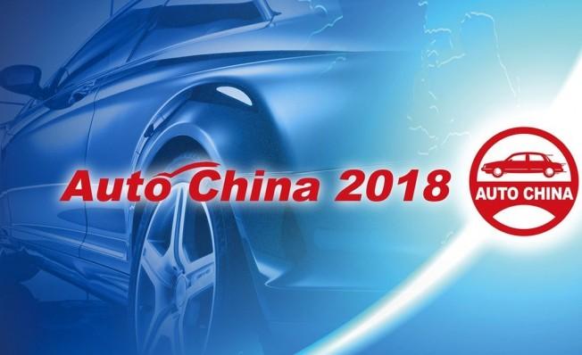 Salón del Automóvil de Pekín 2018 - cartel