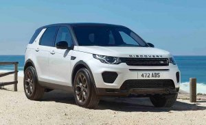 Land Rover Discovery Sport 2019: gama actualizada y nueva edición Landmark