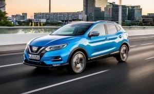 El futuro Nissan Qashqai se ofrecerá como híbrido enchufable y no eléctrico