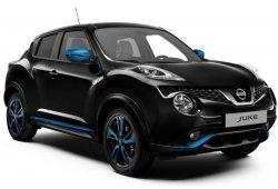 Nissan Juke: el coche para los que les gusta que les miren