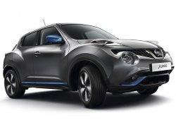 Precios del Nissan Juke BOSE Personal Edition, el SUV para amantes de la música
